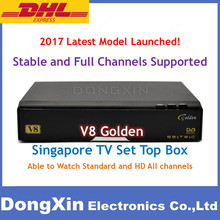 2017 Singapore starhub cable TV Receiver V8 Golden HDC Stable Receiver Getting Ch227 Ch855