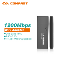 Comfast 912AC 2.4G+5GHz Performance Dual Band AC Wireless N WIFI USB Adapter 802.11acbgn adaptor Gigabit WiFi Speed