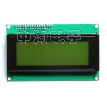 Free shipping !  LCD module Yellow and green screen IIC/I2C 2004  5V 20X4 LCD board provides library files for arduino
