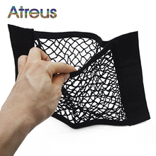 Car Trunk luggage Net For Volkswagen VW Polo Passat B5 B6 CC GOLF 4 5 6 Touran Bora Tiguan Peugeot 307 206 308 407 Accessories(China)