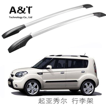 A&T car styling for Kia Soul car roof rack aluminum alloy luggage rack punch Free 1.6 meters Car Accessories