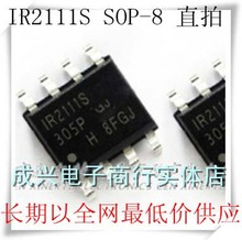 Free shipping 10pcs/lot IR2111RPBF IR2111S SOP-8 drive new original(China)