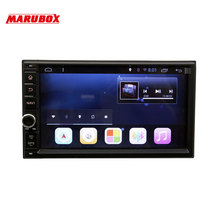 "MARUBOX M706 R16  Universal Double 2 Din Android 6.0.1 Car Auto Radio Quad Core 1024*600 HD 7"" GPS Stereo Audio 3G wifi"