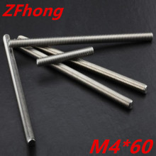 20PCS thread rod M4*60 stainless steel 304 thread bar