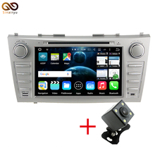 2 Din Android 7.1 Tablet PC Car DVD Player For Toyota Camry Aurion 2006-2011 Quad Core 8 inch Car Stereo Radio GPS Navi(China)