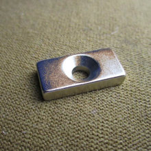 10pcs Magnetic Super Strong Block Magnets Silver Color 20x10x4mm Hole 4mm Neodymium N50 20x10x4mm 20*10*4 -4mm
