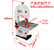 Sawing machine woodworking band saw 8 inch small band  sawing machine woodworking tools 350W pure copper wire