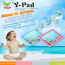 English Spanish Bilingual Learning Education Machines Music Vocal Toys Multifunction Tablet Computer Toy Y-pad Children Gift(China)