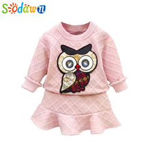 Sodawn Autumn New Girls Clothing Set Animal Pattern Sweater+Dress 2Pcs Children Clothing Fashion Grils Clothes Kids Clothes