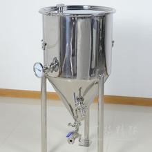 30L/50L/75L Stainless Steel Conical Beer Fermenter Home Brewing Machine Ferment Pot Free Shipping