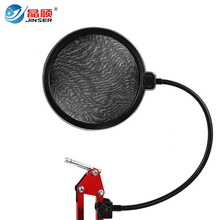 Microphone Wind Screen Pop Filter Mask Shield Flexible Professional Condenser Microphone Mic BOP Cover for Broadcast Record