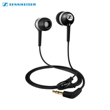 Проводные наушники Sennheiser CX 300-II(Russian Federation)