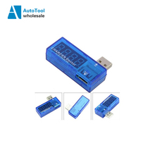 50 pcs/lot USB Current And Voltage Tester for mobile phone computer charger mobile power data line detection(China)