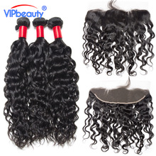 Vip Beauty Brazilian Water Wave With Lace Frontal Baby Hair Remy Human Hair 3 Bundles With Closure Free Part Natural Weaving(China)