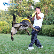 2018 Newest Pet Toys Ring Puppy Dog Anti-Bite Training collar Dog Cat Pet Rubber Chew Toys For small large Pet Supplies(China)