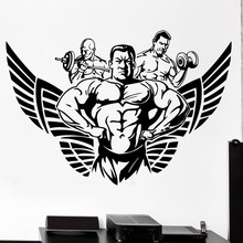 New arrival free shipping Fitness Sticker Body-building Decal GYM Posters Vinyl Wall Decals home Decor Mural Fitness Sticker(China)