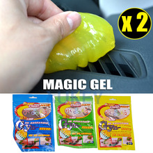 2Pcs Car Interior Air Vent Dash Panel Laptop Dust Cleaning Gum Gel Glue Dirt Cleaner Tool Pc Keyboard Dashboard Cover