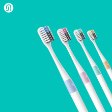 4Pcs/ lot Xiaomi New Brand Doctor Method Tooth brush 4 Pcs /set 4 Coloes Include Travel Box(China)