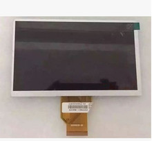 Years novo7 advanced popular edition 7 lcd screen original display screen(China)