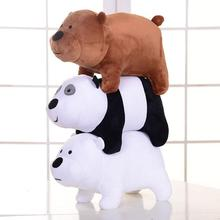 1pcs We Bare bears Cartoon Bear grizzly bear panda stuffed plush toy doll, doll birthday gift kids toy