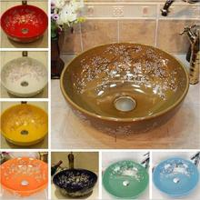 In 9 Colors China Art Painting Ceramic Lavobo Countertop White Bathroom Sink Wash Basin