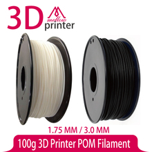 100g 3D Printer POM Filament 1.75 MM / 3.0 MM 100g Spool for Makerbot, Reprap, UP, Afinia, Flash Forge and all FDM 3D Printers
