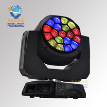 New Hot Sale Perfect 19pcs*15W RGBW Osram Big Eye Moving Head Wash,Moving Head Beam Light For DJ Event Party