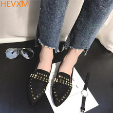 HEVXM 2017 spring women fashion pointed light mouth lazy flat bottom rivets shoes female casual wild comfortable peas shoes
