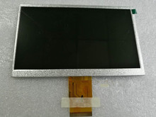 7 inch WJWV070002B-FPC (V2.0) display screen machine story teaching machine LCD
