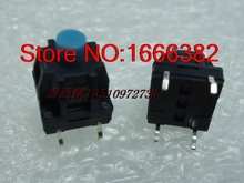Genuine imported button switch touch JPM1130 washing machine dedicated 10x10x13MM(China)
