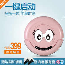 Automatic sweeping robot intelligent household ultra-thin mute mopping and wiping floor cleaner(China)