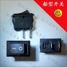 Ship type switch KCD black 2 feet 8.5 * 8.5 mm - 117 - s the 250 v 3 a  supply switch