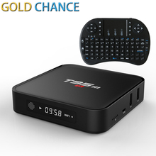 T95M Android Box + Mini Wireless Gaming Keyboard 1GB 8GB Private model with LED display Support KDPLAYER 16.0 Smart Media Player