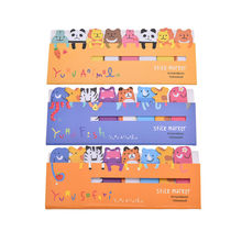 Korean Stationery DIY New Cute Kawaii Cartoon Animal Sticky Paper Memo pad for Kids Students School Supplies