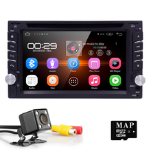 Free shipping QuadCore Android 5.1 car 2din universal Car Multimedia double din Stereo GPS Navigation car radio android 2din