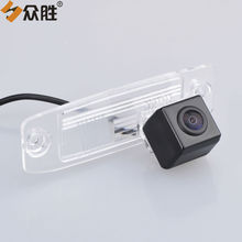 Wireless Car Rear View Camera for Hyundai Elantra Accent Tucson Veracruz Terracan Backup Reverse Parking Rearview Camera HS8164(China)