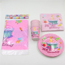 Cute pink girls 1st brithday theme paper plate cup tablecloth 12 people use kids event birthday party supplies decoration 45pcs