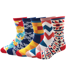 New Free Shipping Colorful Dress Men's Socks High Quality Harajuku Flower Wave stripe 10 Colors Skateboard Long Sock T36