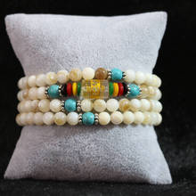 Hot milk yellow conch shell multilayer 6mm 108 round loose beads for women diy bracelet B791(China)