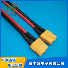 XT60 terminal line male female head electric car terminal connection line high current terminal line driver board