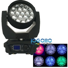 China Wholesaler 12Wx19 Zoom Music Center Moving Head DMX Led Wash Aura Effect cdj New Year Christmas Decoration Party Lighting