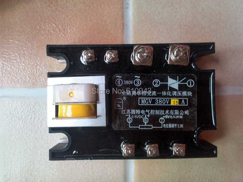 Voltage regulator MGV3815 0-5v or 4-20mA or 2.2-4.7k/1w  15A 380V free shipping<br>