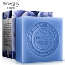 BIOAQUA Blueberry Essence Handmade Soap Face/Body Whitening Blackhead Remover Acne Treatment Repairing All Natural Skin Care(China)