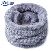 IWINTER 2017 Fashion Winter Scarf For Women Men Children Baby Scarf Thickened Wool Collar Scarves Boys Girls Cotton Neck Scarf