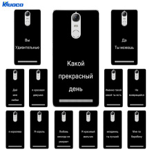 Buy Lenovo Vibe K5 Note Pro A7020 Russian Language Printing Lenovo K5 Note A7020 K52t38 A7020a40 A7020a48 K52E78 Phone Cases for $1.33 in AliExpress store