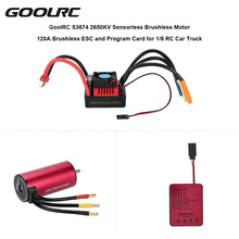 GOOLRC Original Sensorless Brushless Motor S3674 2650KV 120A Brushless Motors ESC & Program Card Combo Set for 1/8 RC Car Truck(China)