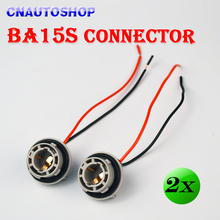 (2 Pieces/Lot) BA15S Connector 10CM Female 1156 Car Light Socket Automotive Bulb Wire Truck Light LED Bulbs Cable