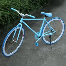 26 Inch Blue Reverse Brake Bicycle Outdoor Sports Exercise Bike Carbon Steel Frame Complete Cycling Road Bike fast speed blue(China)