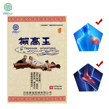 KONGDY 30Pieces=6Bags Chinese Traditional Medical Pain Relief Patch Arthritis/knee/Joint Pain Patch Health Care Back Pain Patch(China)