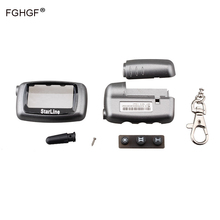 FGHGF Russia Version A9 Case Keychain For Starline A9 A4 A8 LCD Remote Two Way Car Alarm System